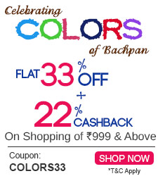 Flat 33% Off + 22% Cashback On Purchase of Rs.999 or Above | Buy at Firstcry.com