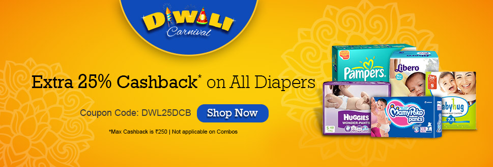 Extra 25% Cashback on All Diapers