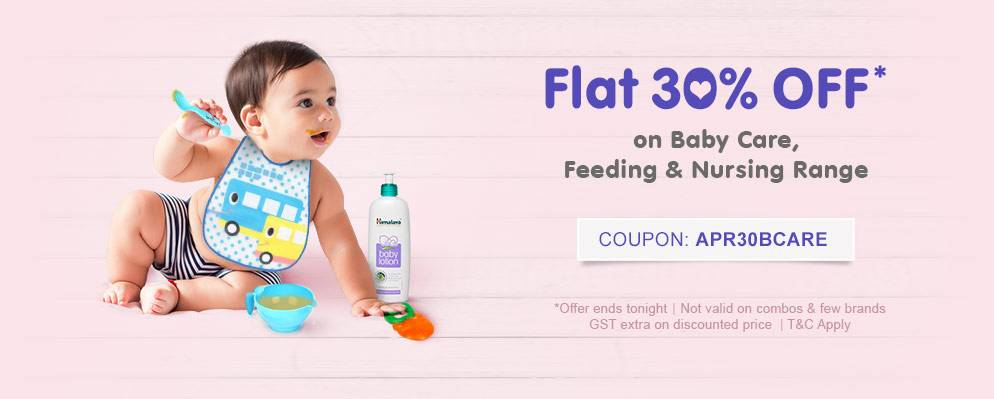 Flat 30% OFF on Baby Care, Feeding & Nursing Range
