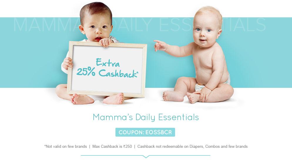 cpid_MammyEssentials_31Dec.jpg