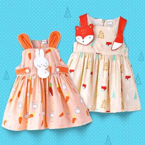 Cuties' Store | 3M - 6Y