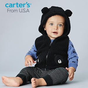 Get Winter ready | Infant