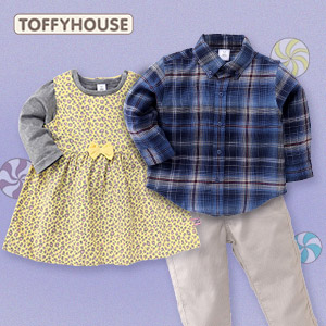 For your cute lil ones