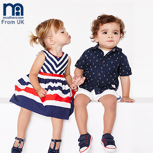 Cool looks from Mothercare