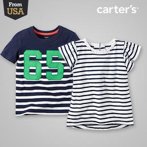 Fashion them in stripes
