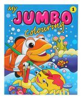 Navneet My Jumbo Coloring Book