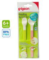 Pigeon - Feeding Spoon Set