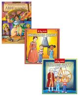 Macaw Pack Of 3 Books - Graphic Novel Indian Myths And Legends Abhimanyu - A Day With Madame Curie - A Day With James Watt