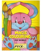 NavNeet Vikas Magic Colouring Toy World - English