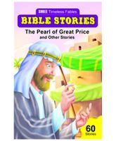 Shree Book Centre Bible Stories The Pearl Of Great Price And Other Stories - English