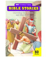 Shree Book Centre Bible Stories Carrying The Cross And Other Stories - English