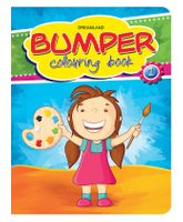 Dreamland Bumper Colouring Book 1 - English