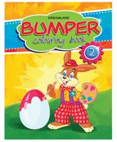Dreamland Bumper Colouring Book 2 - English