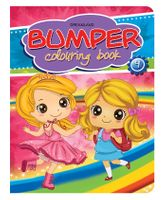 Dreamland Bumper Colouring Book 4 - English