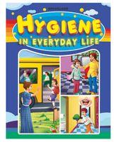 Dreamland Books Being Hygiene Everyday Life - English