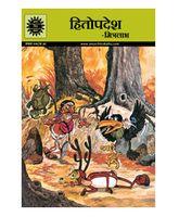Amar Chitra Katha - Hitopadesha
