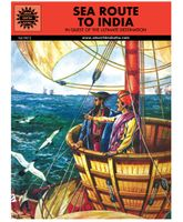 Amar Chitra Katha - Sea Route To India
