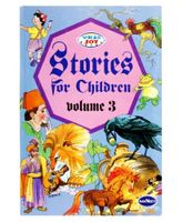 Navneet -  Stories for children Volume 3