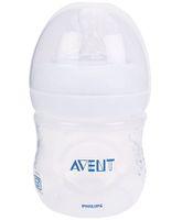 Avent Natural Polypropylene Baby Bottle - 125 ml