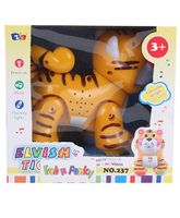 Elvish Tiger Shape Musical Toy - Orange
