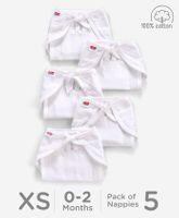 Babyhug U Shape Muslin Nappy Set Lace Extra Small Pack Of 5 - White