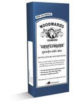 Woodwards Gripe Water - 200 ml