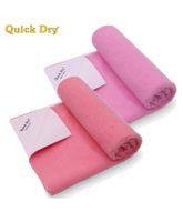 Quick Dry Bed Protector Mat Pack Of 2 Salmon Rose & Pink - Small