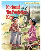 Kochunni and The Forgotten Keys - English