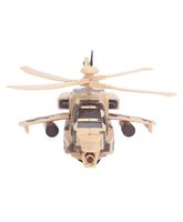 Playmate Victor Helicopter - Beige