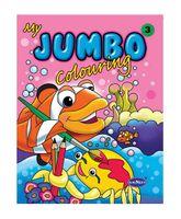 My Jumbo Coloring Book Part 3 - English