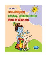 Coloring Divine Characters Bal Krishna Book - English