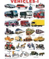 Vehicles - 1