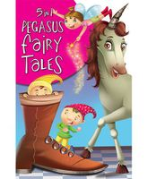 5 In 1 Fairy Tales - English