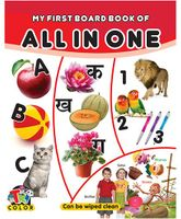 My First Board Book All in One - English And Hindi
