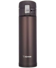 Zojirushi Vacuum Bottle - Dark Cocoa