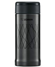 Zojirushi Vacuum Bottle - Black