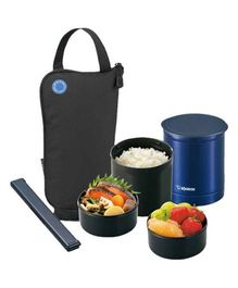 Zojirushi Lunch Box - Black