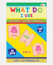 Art Factory What Do I Use Foam Puzzle - 12 Sets