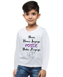 M'andy Nani Home Jayenge Boys T-Shirt - White