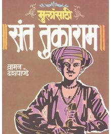 Rohan Prakashan -  Mulansathi Sant Tukaram