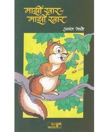 Mazhi Khar Mazhi Khar