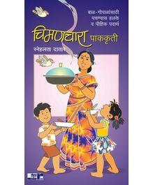 Chimanchara Pakakruti