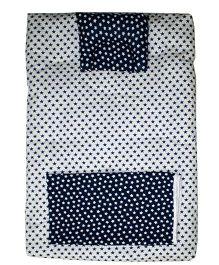 Kadambaby Baby Pillow Stars Print - Dark Blue