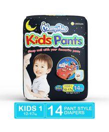 Mamy Poko Kids Pants For Boys - 14 Pieces