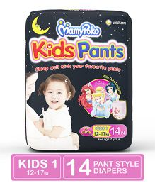 MamyPoko Kids Pants For Girls - 14 Pieces