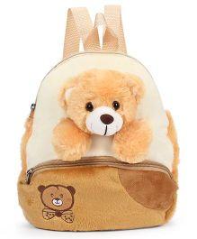 Starwalk Bear Plush Toy Bag Brown - 10 inches