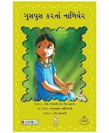 The Whispering Palms Book - Gujarati