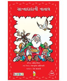 Santa's Christmas Book - Gujarati