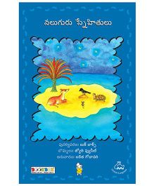 BookBox Story Book The Four Friends - Telugu