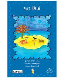 BookBox Story Book The Four Friends - Gujarati